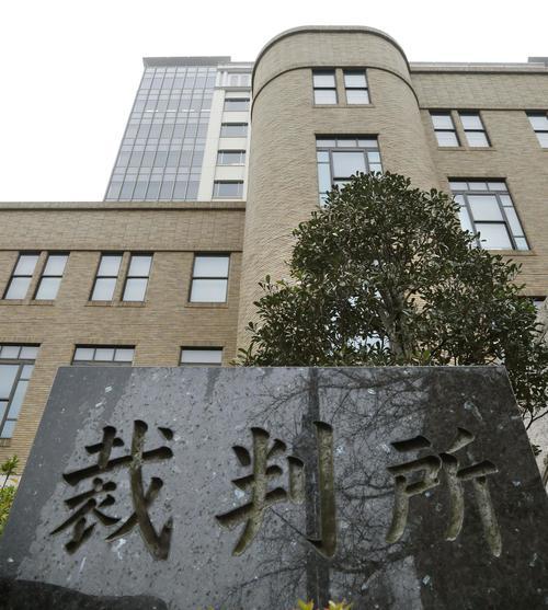 知的障がい者施設殺傷事件で、植松聖被告の裁判員裁判初公判が開かれる横浜地裁(共同)