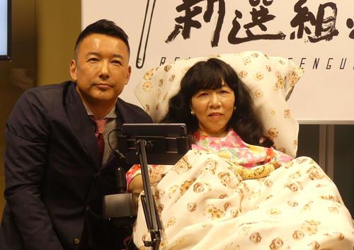 木村英子氏(右)と山本太郎代表(19年6月28日撮影)