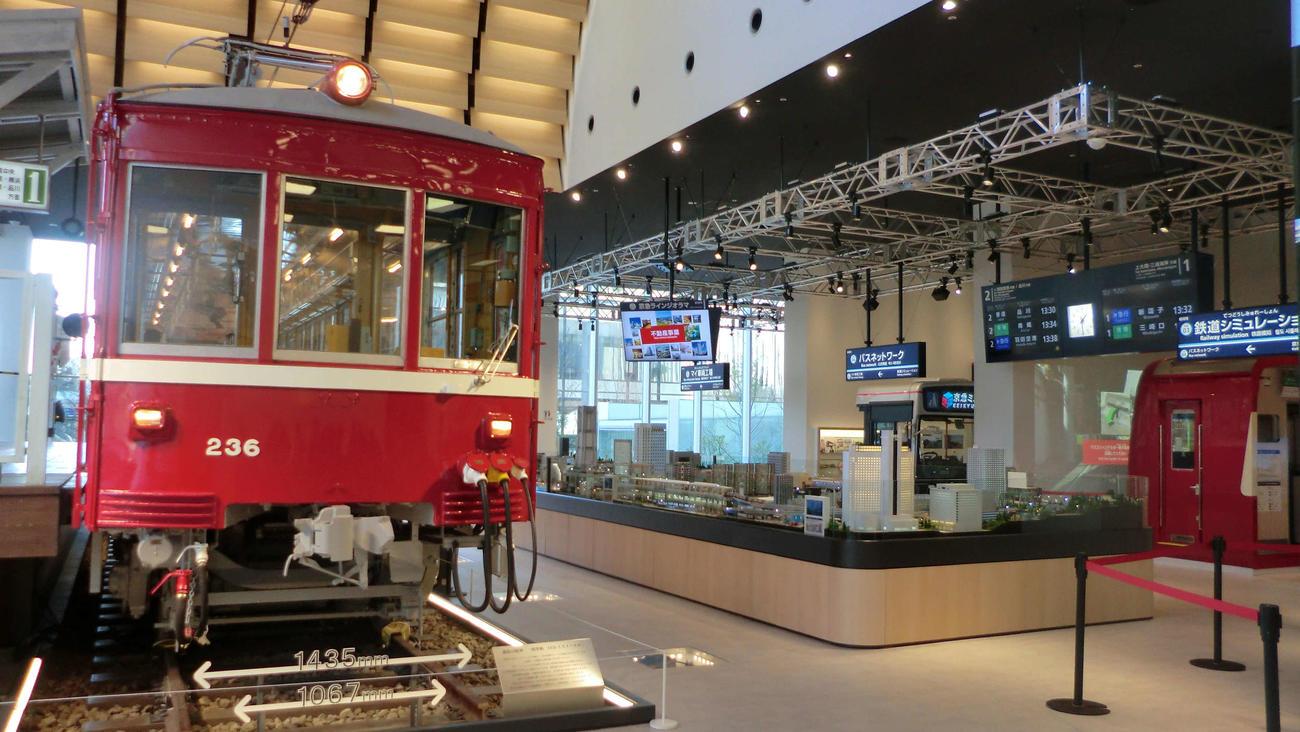21日、横浜市内に開業する京急ミュージアム