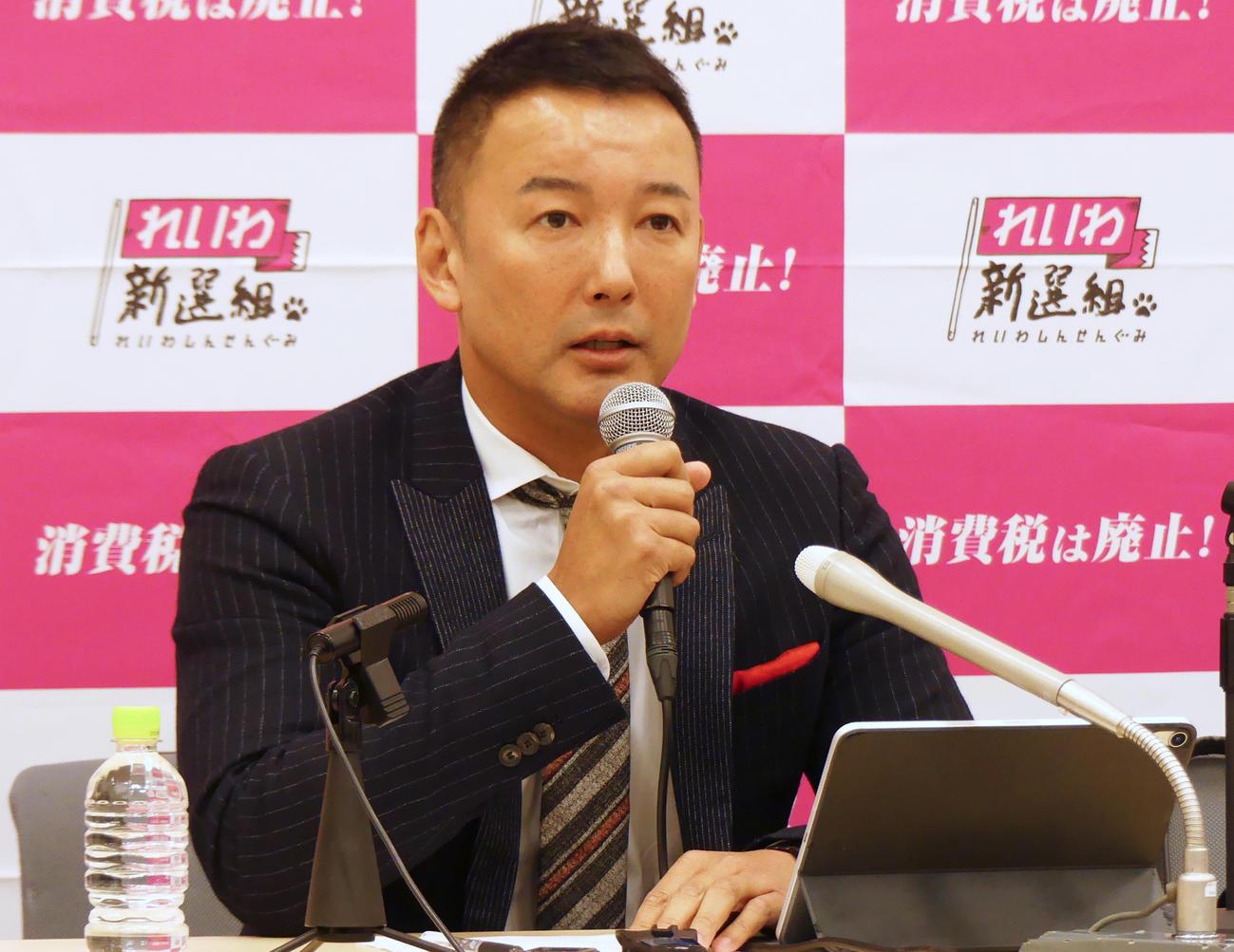 通常国会召集に当たり、記者会見したれいわ新選組の山本太郎代表(撮影・中山知子)