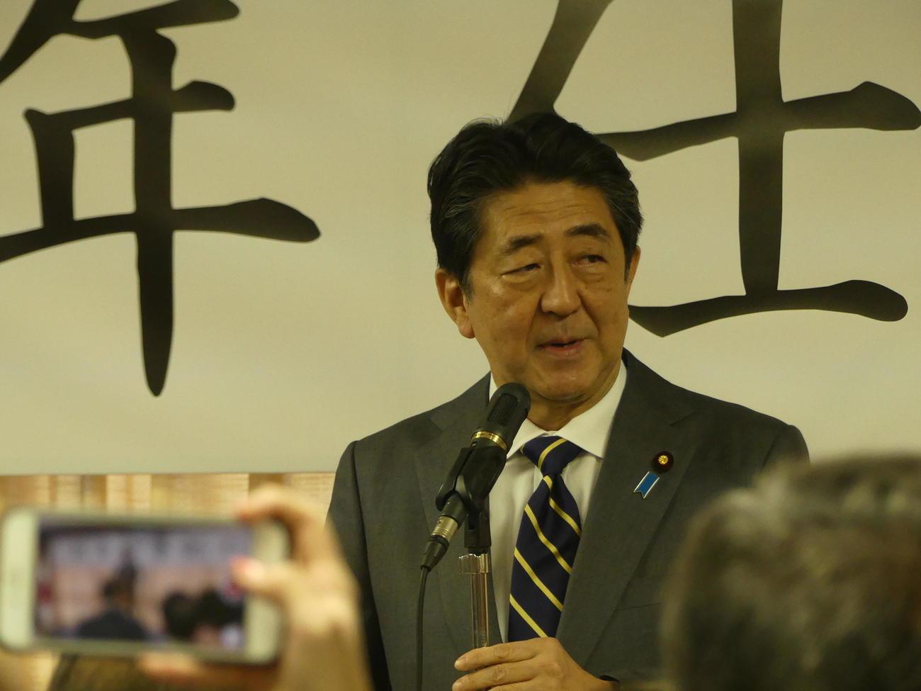 安倍晋三首相(20年1月7日)