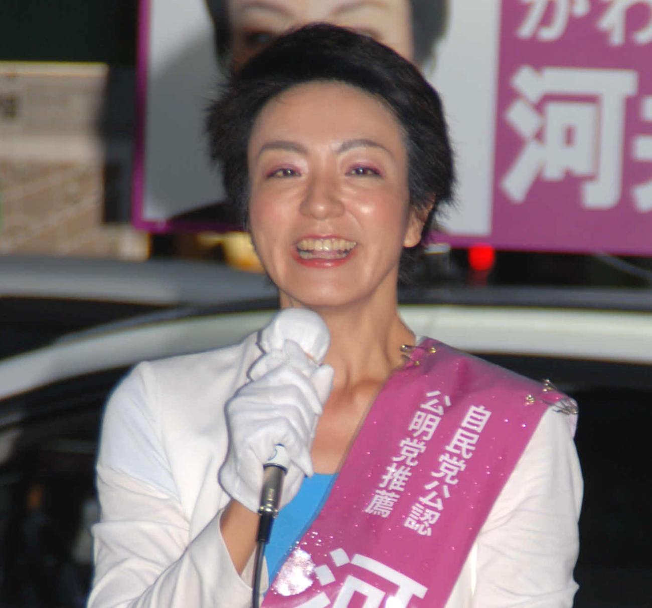 河井案里参院議員(2019年7月10日撮影)
