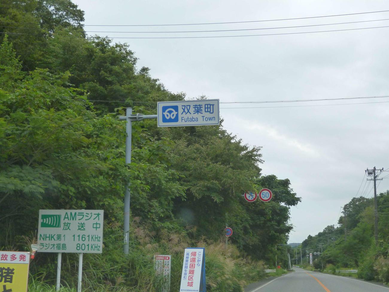 ふたば 森山
