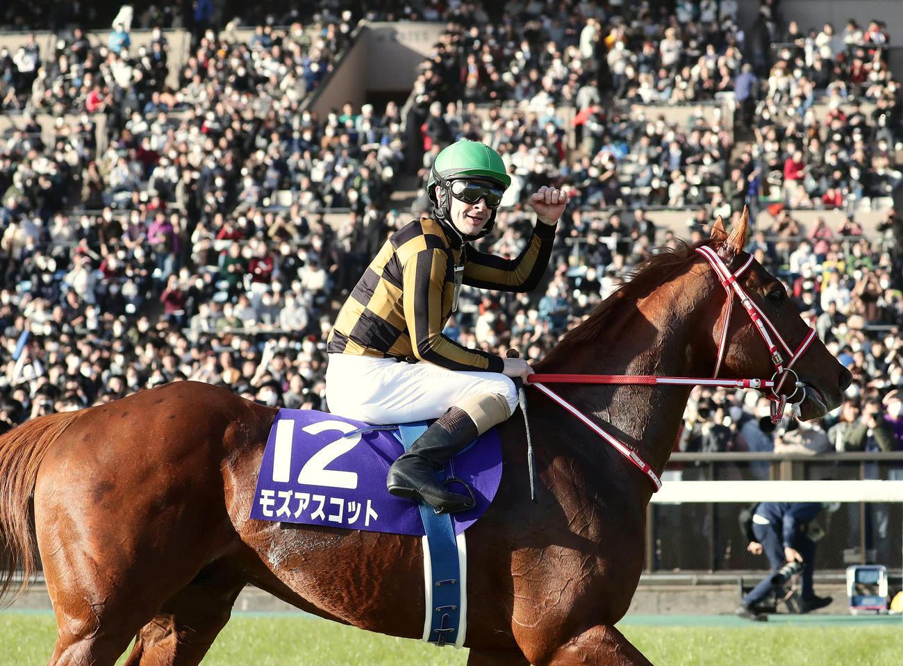 フェブラリーSを制したモズアスコットの鞍上で声援に応えるC・ルメール騎手(撮影・丹羽敏通)