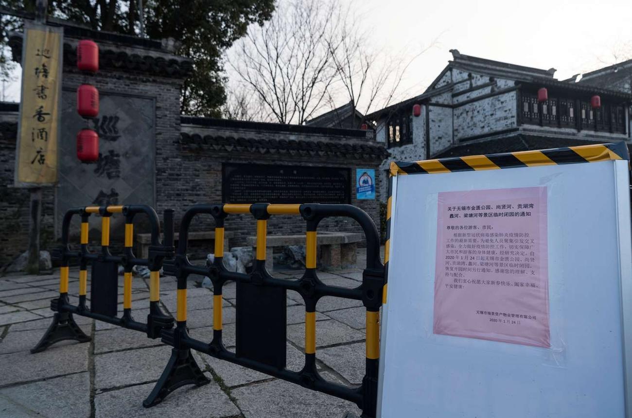 立ち入り禁止区域に案内が出された江蘇省無錫市内(関係者提供)