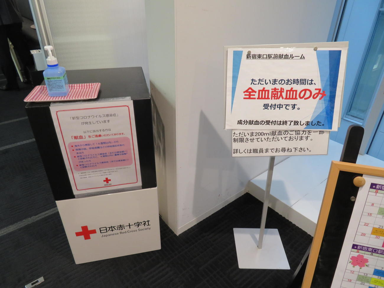 福岡 献血 バス