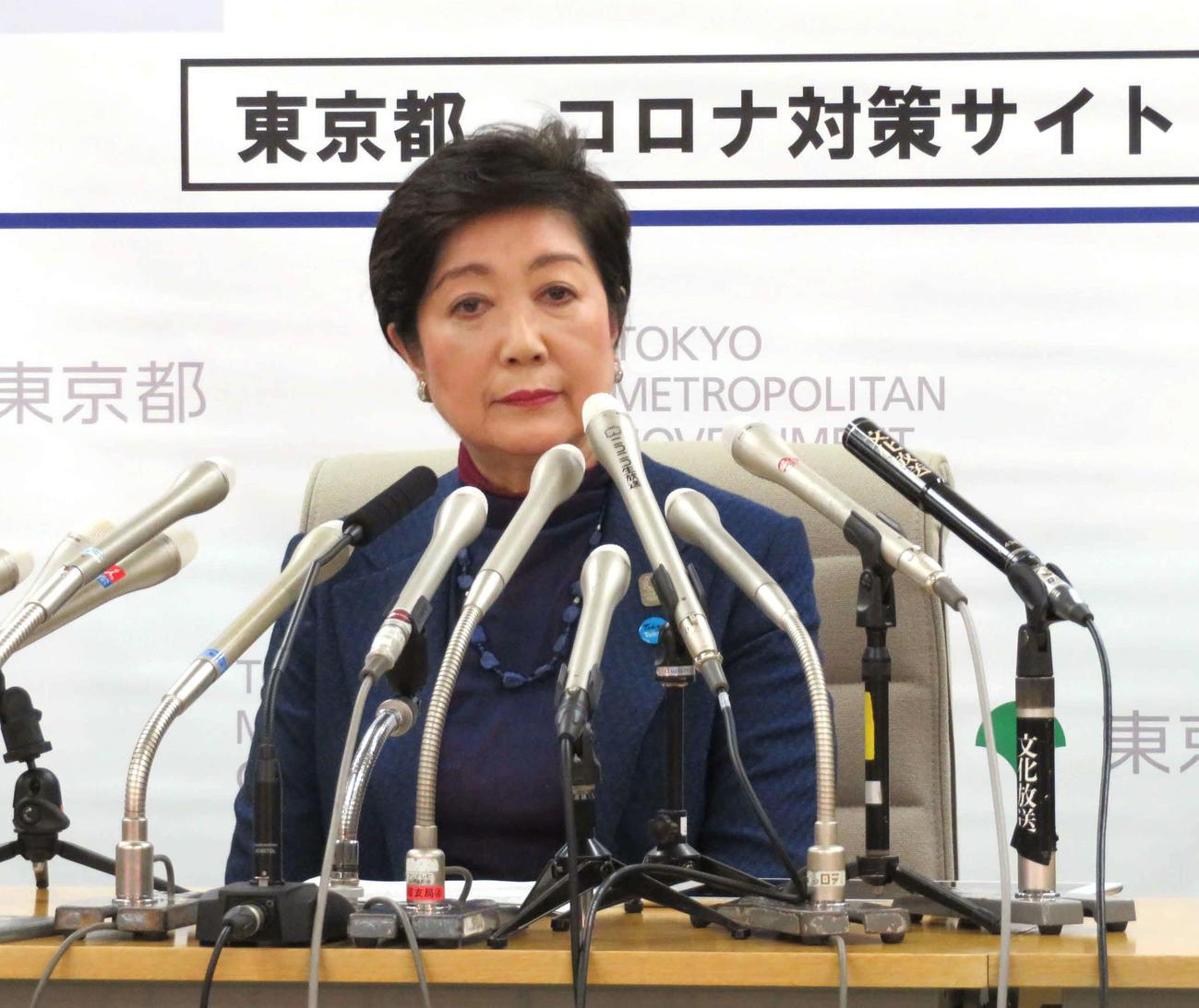 緊急会見を開いた小池百合子都知事(2020年3月25日撮影)
