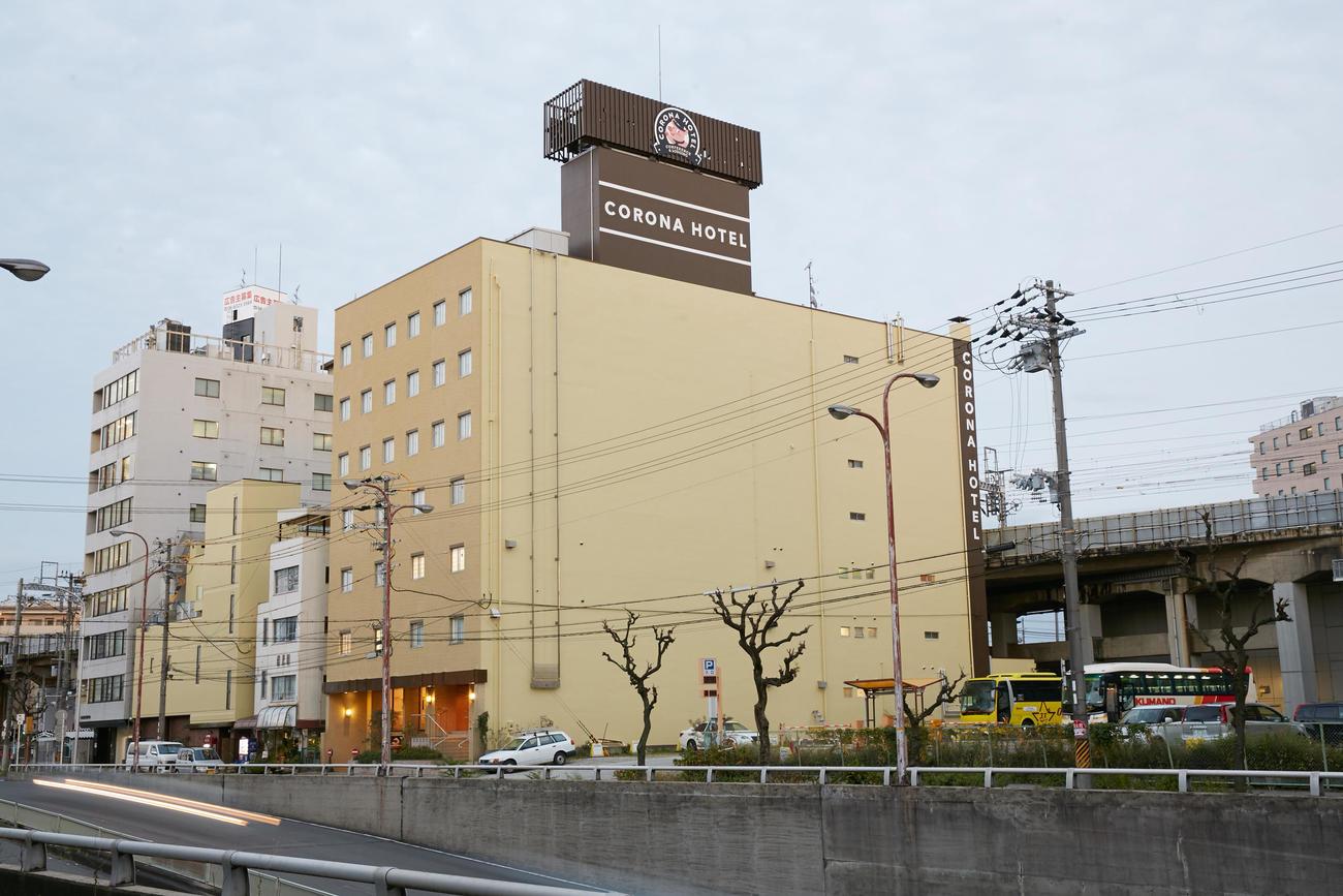 大阪コロナホテルの外観(同ホテル提供)