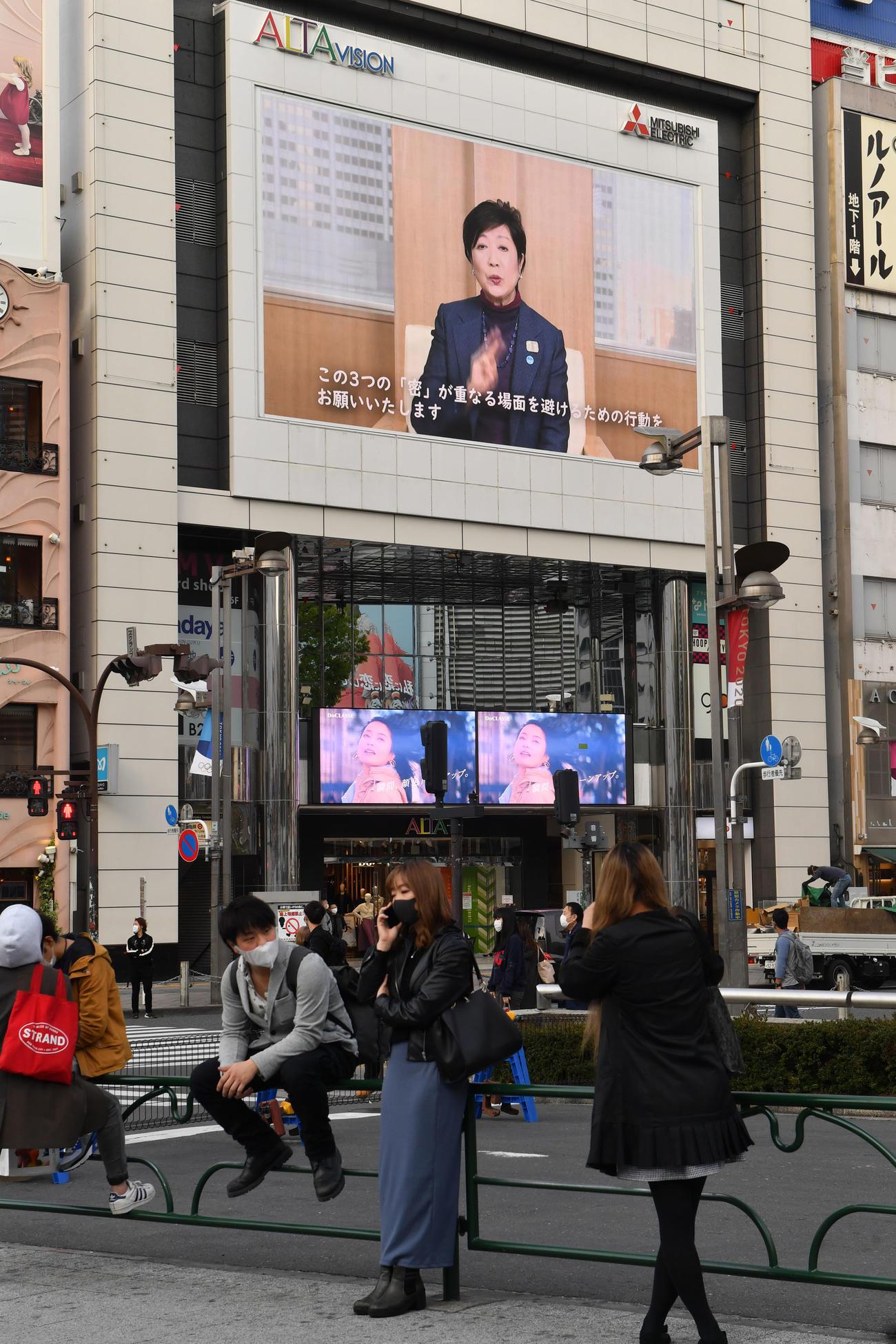 緊急事態宣言の発令を前に、新宿アルタの電光掲示板で小池都知事がコロナウイルス感染拡大防止を訴えていた(撮影・柴田隆二)