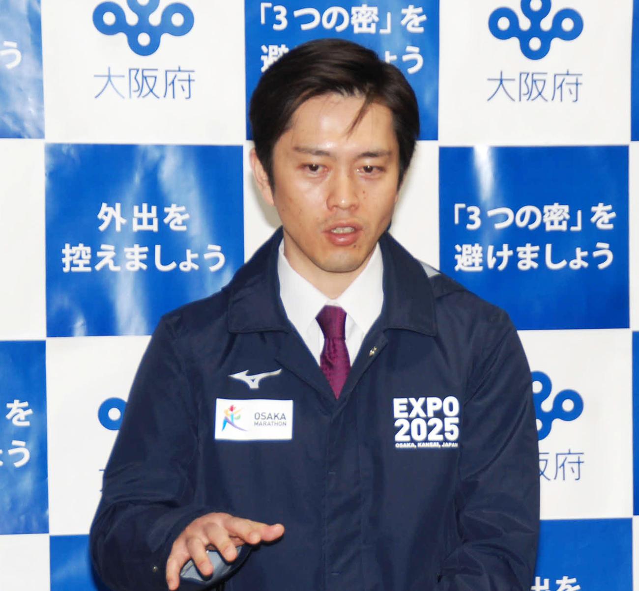 公表 どこ ぱちんこ 大阪