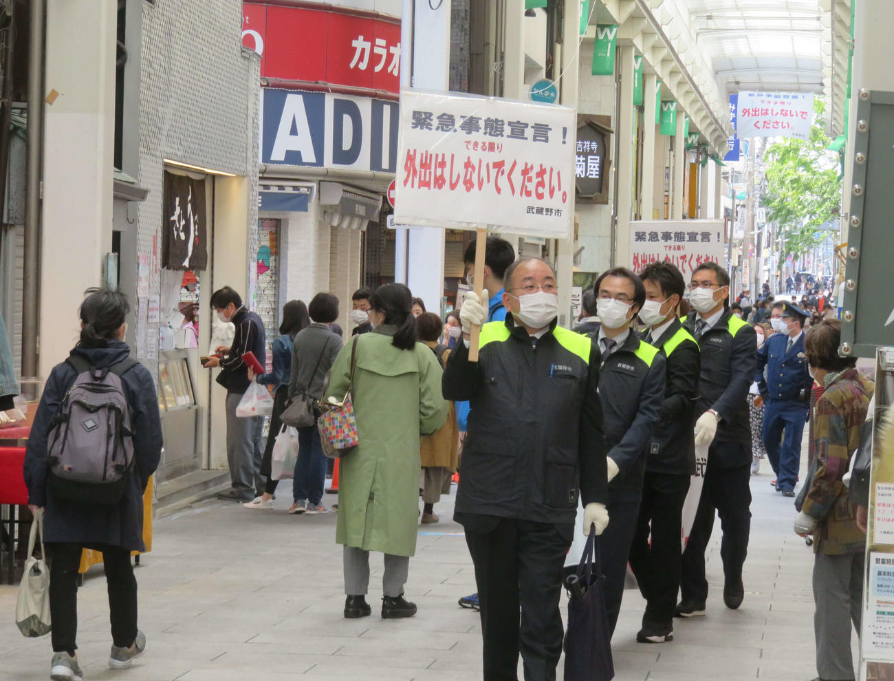 吉祥寺のアーケード街では武蔵野市の職員らが緊急事態宣言のプラカードや横断幕を手に注意喚起した