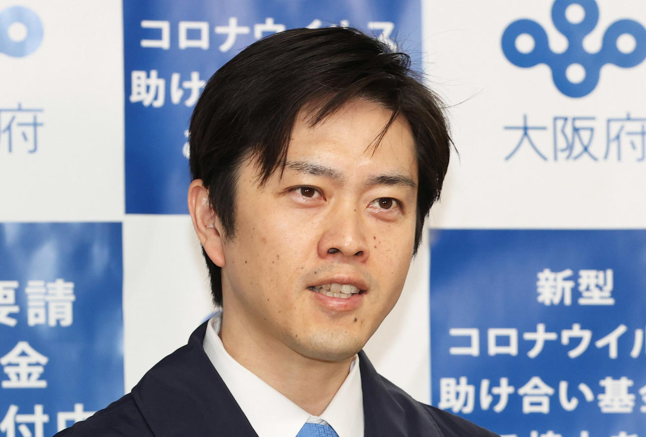 大阪府の吉村洋文知事(20年5月11日撮影)