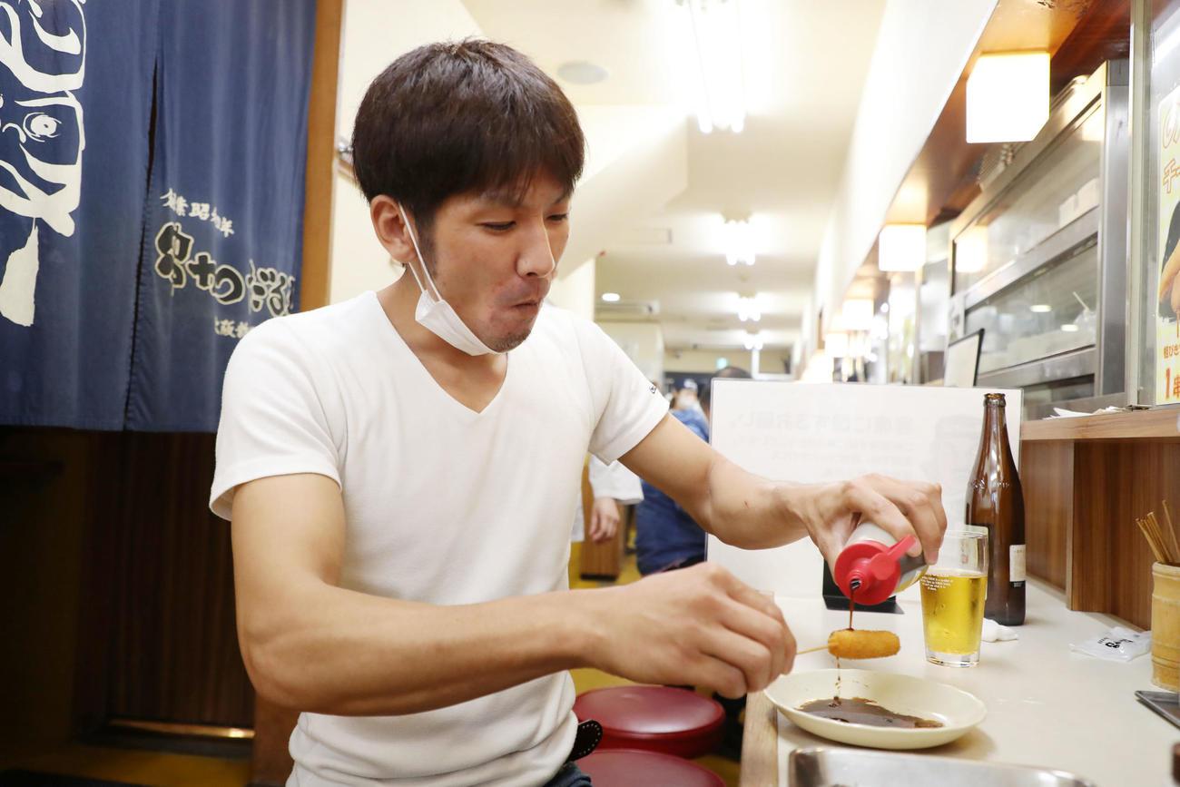 大阪では休業要請の一部解除が始まり「串かつだるま」では、早速訪れたお客さんがソースを串に垂らす光景が見られた(撮影・加藤哉)