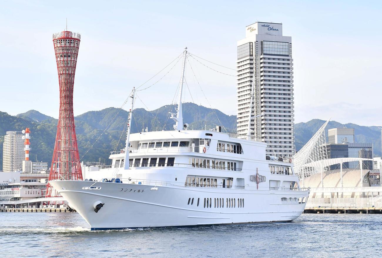 5月23日からクルーズか再開された「神戸船の旅コンチェルト」(撮影・上田博志)