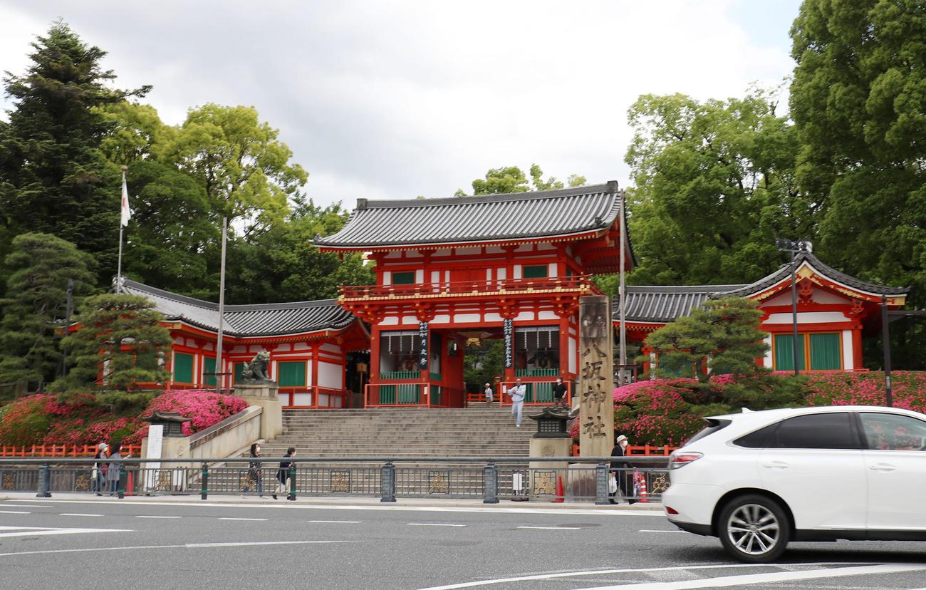 八坂神社前も普段の休日ほど人出はなかった(撮影・加藤哉)