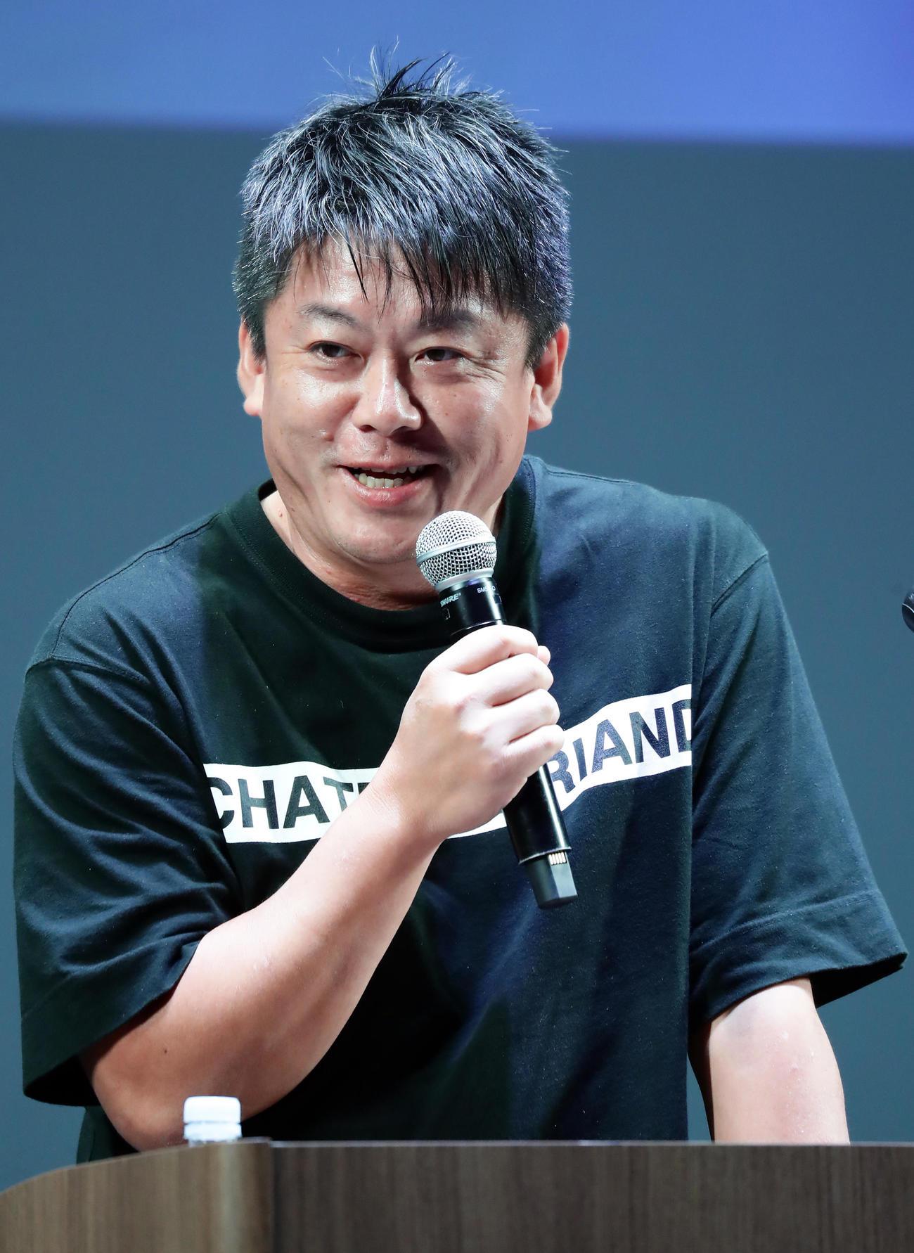 堀江貴文氏(2019年8月30日撮影)