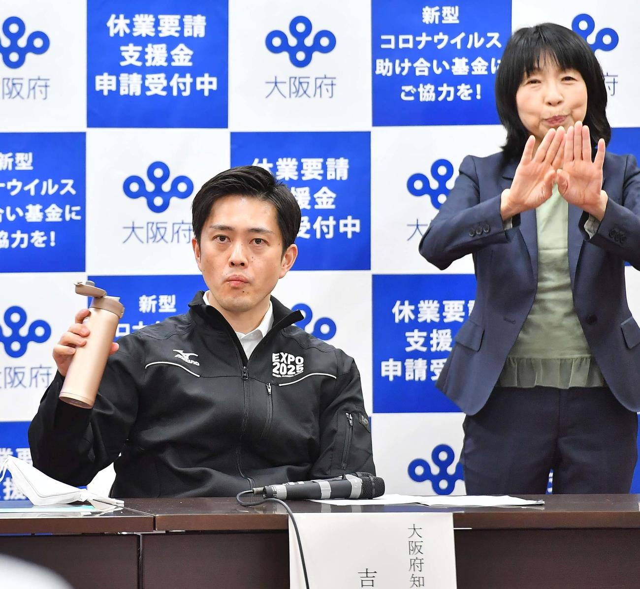 会見を開く大阪府・吉村洋文知事(2020年5月21日撮影)
