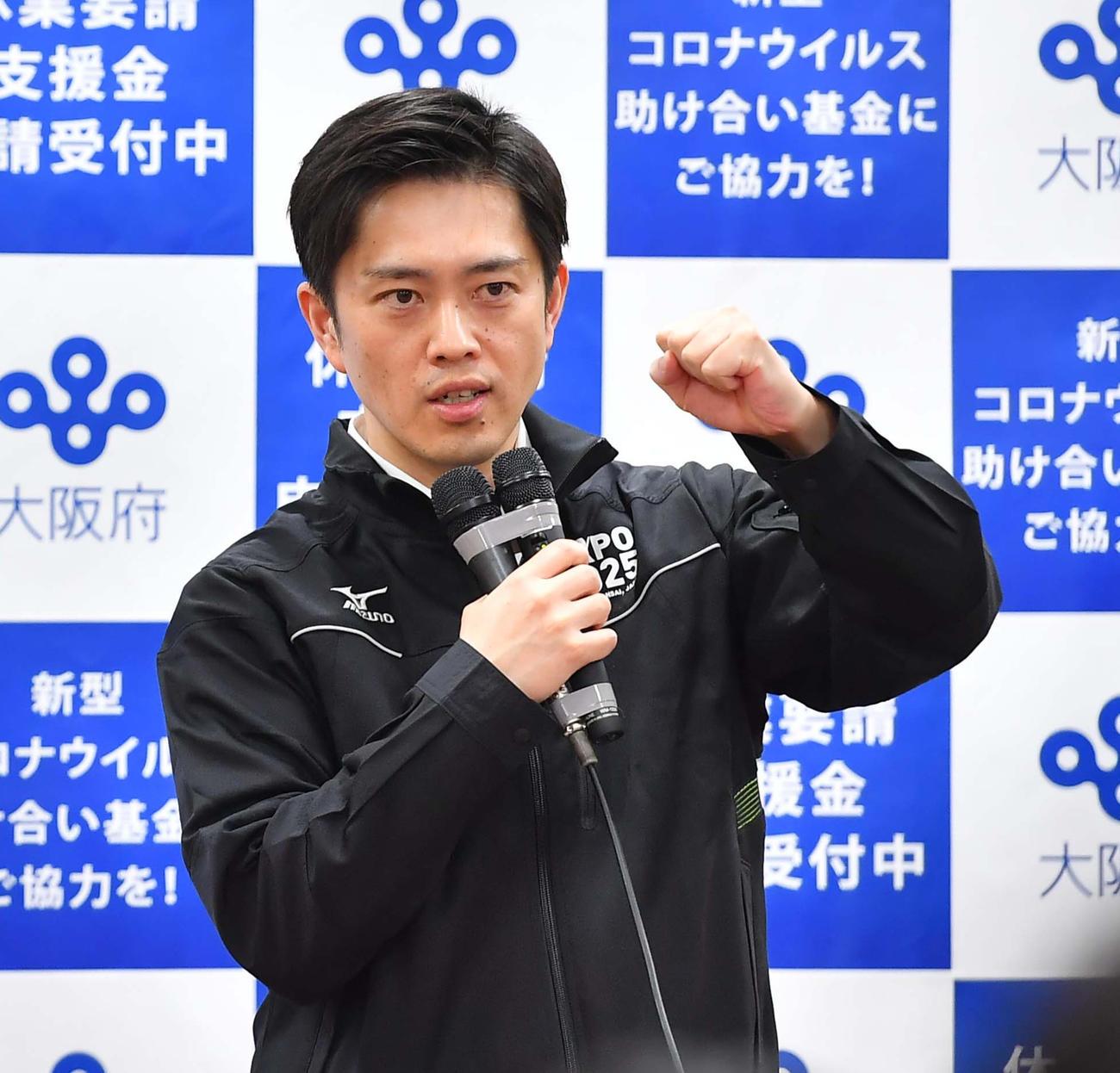 大阪府・吉村洋文知事(2020年5月21日)