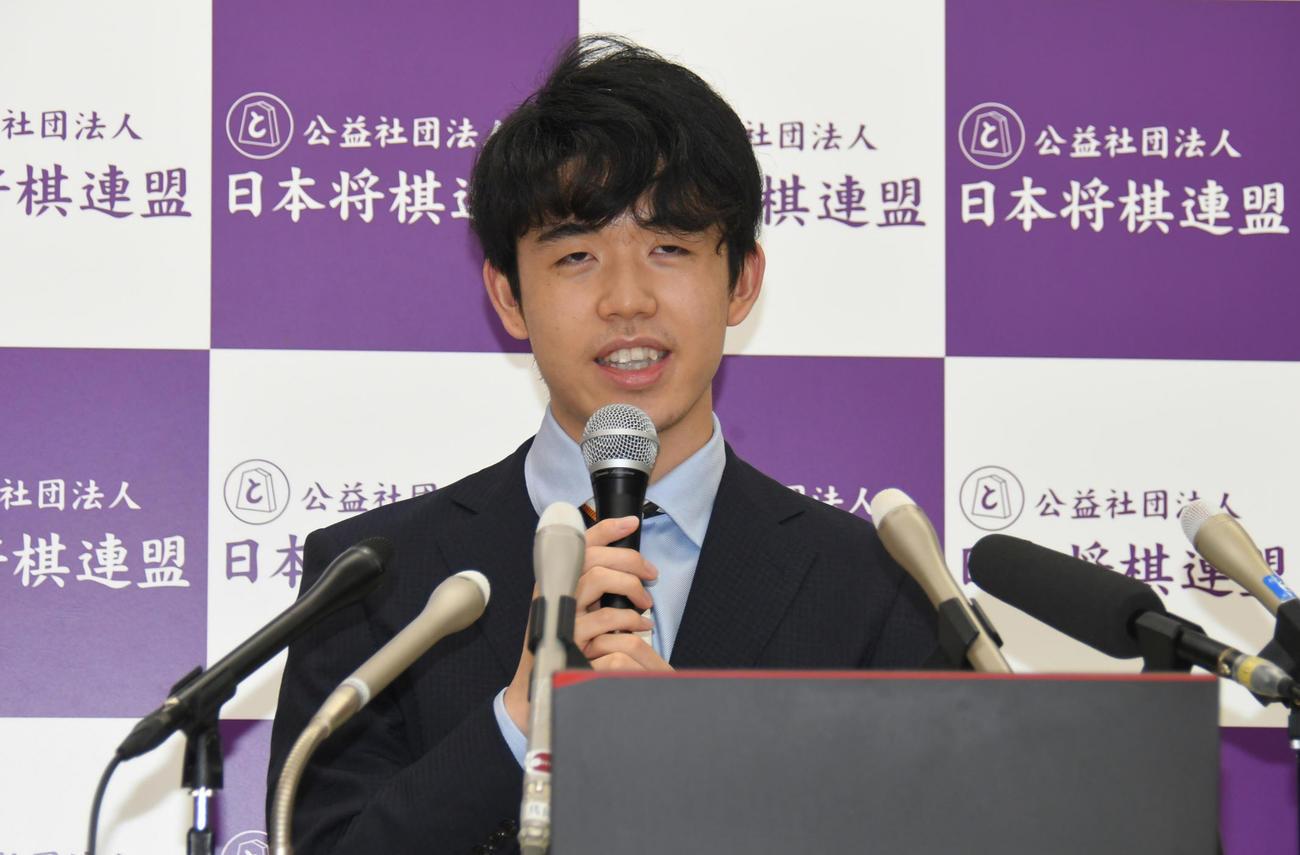藤井聡太七段(20年6月4日)