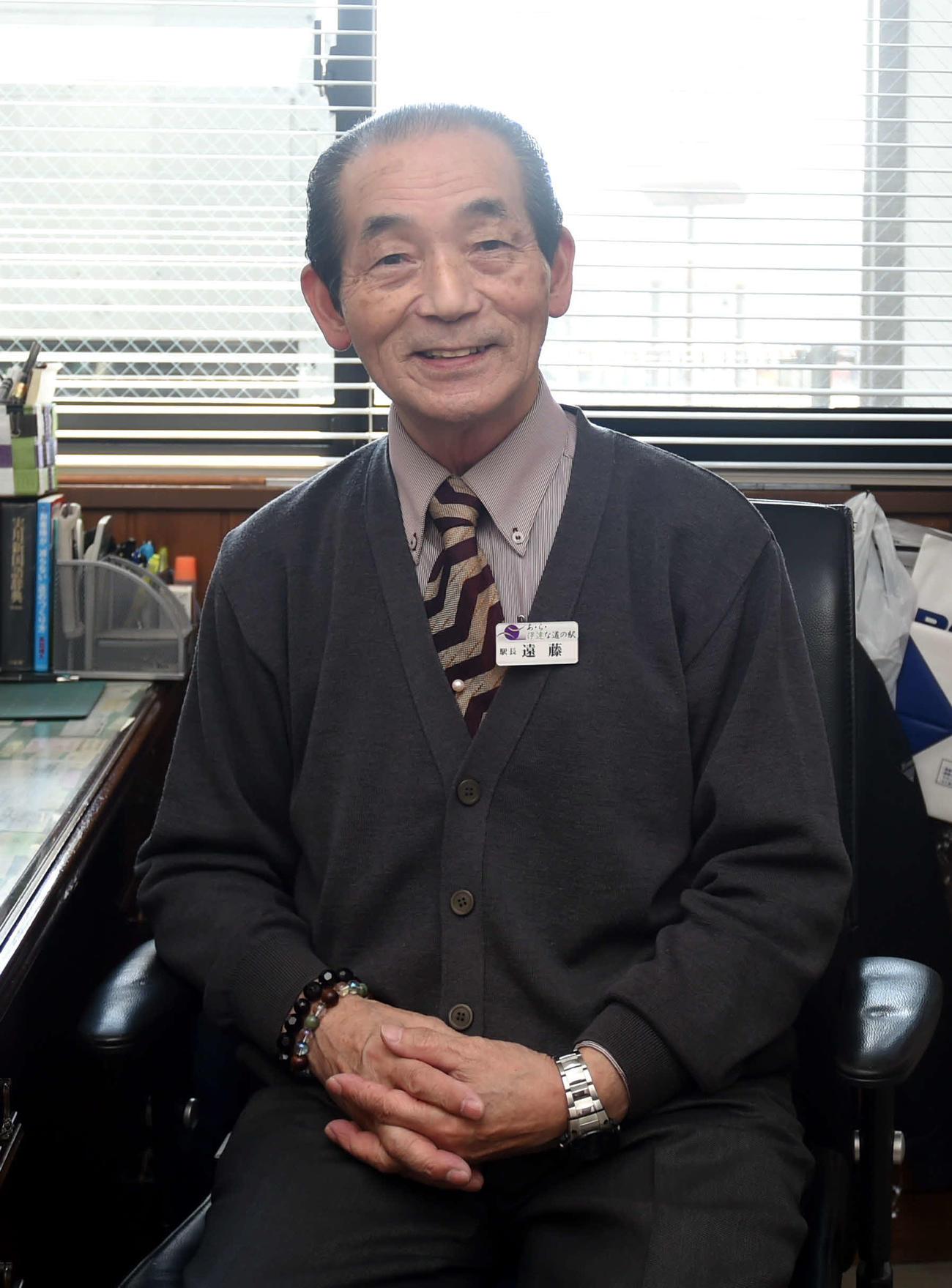 あ・ら伊達な道の駅駅長の遠藤駅長