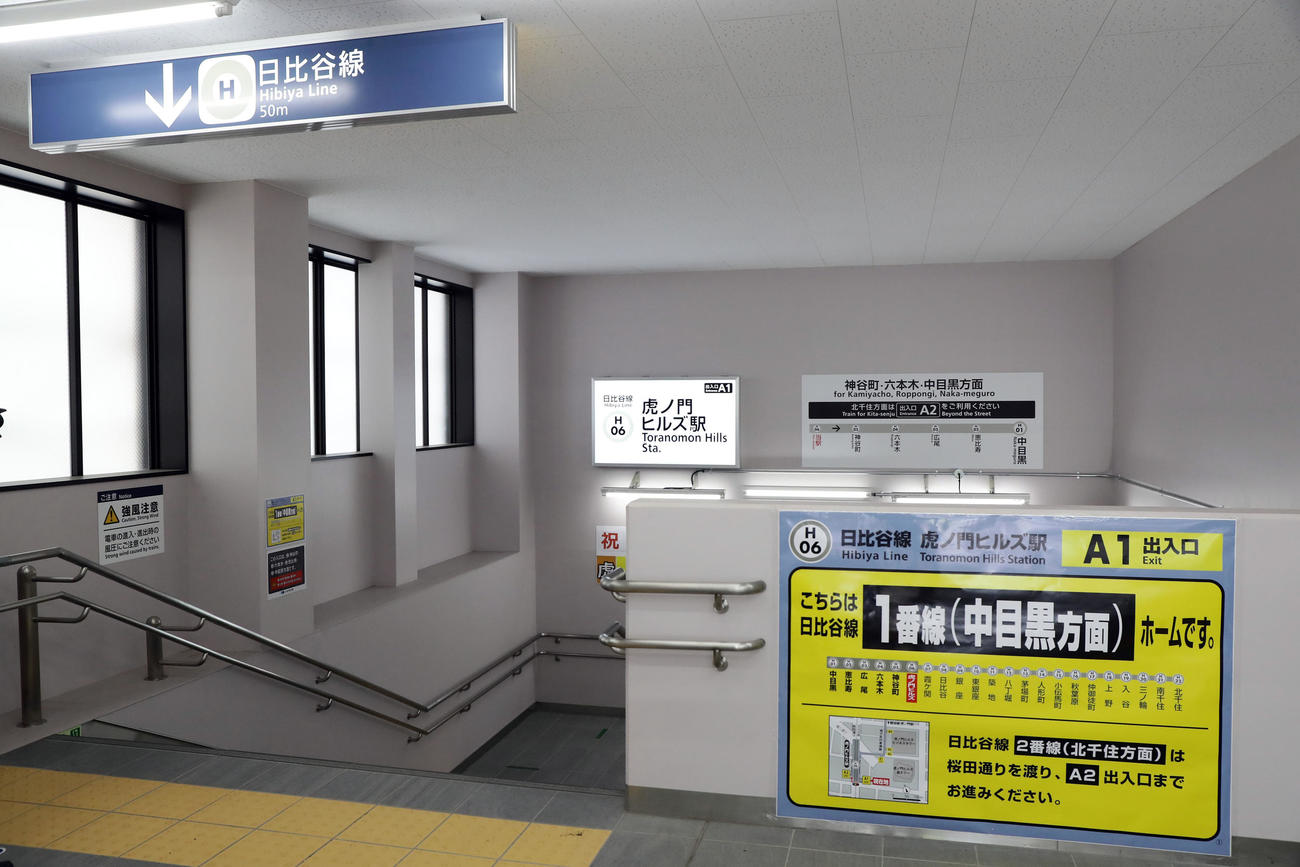 6月6日、東京メトロ日比谷線全線開業から56年にして初の新駅となった虎ノ門ヒルズ駅構内