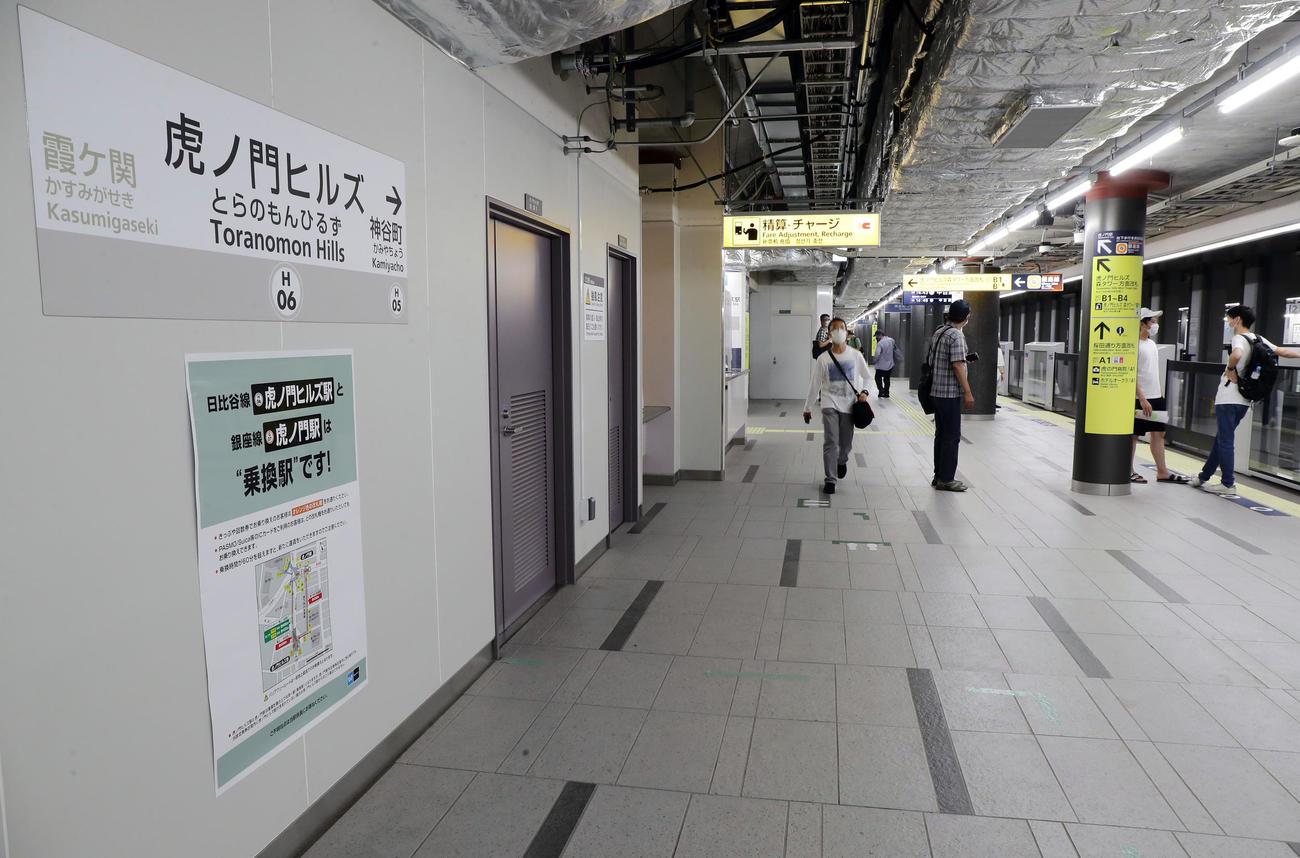 6月6日、東京メトロ日比谷線全線開業から56年にして初の新駅となった虎ノ門ヒルズ駅のホーム