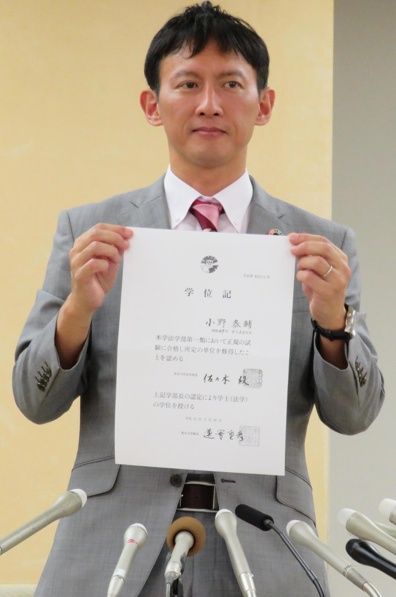 学歴 の 吉村 知事