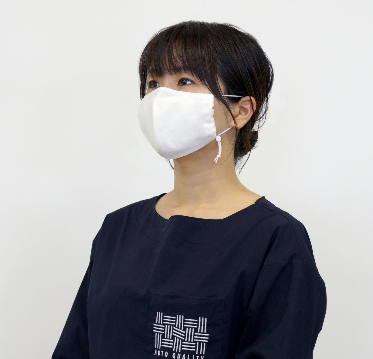 丸井 織物 マスク