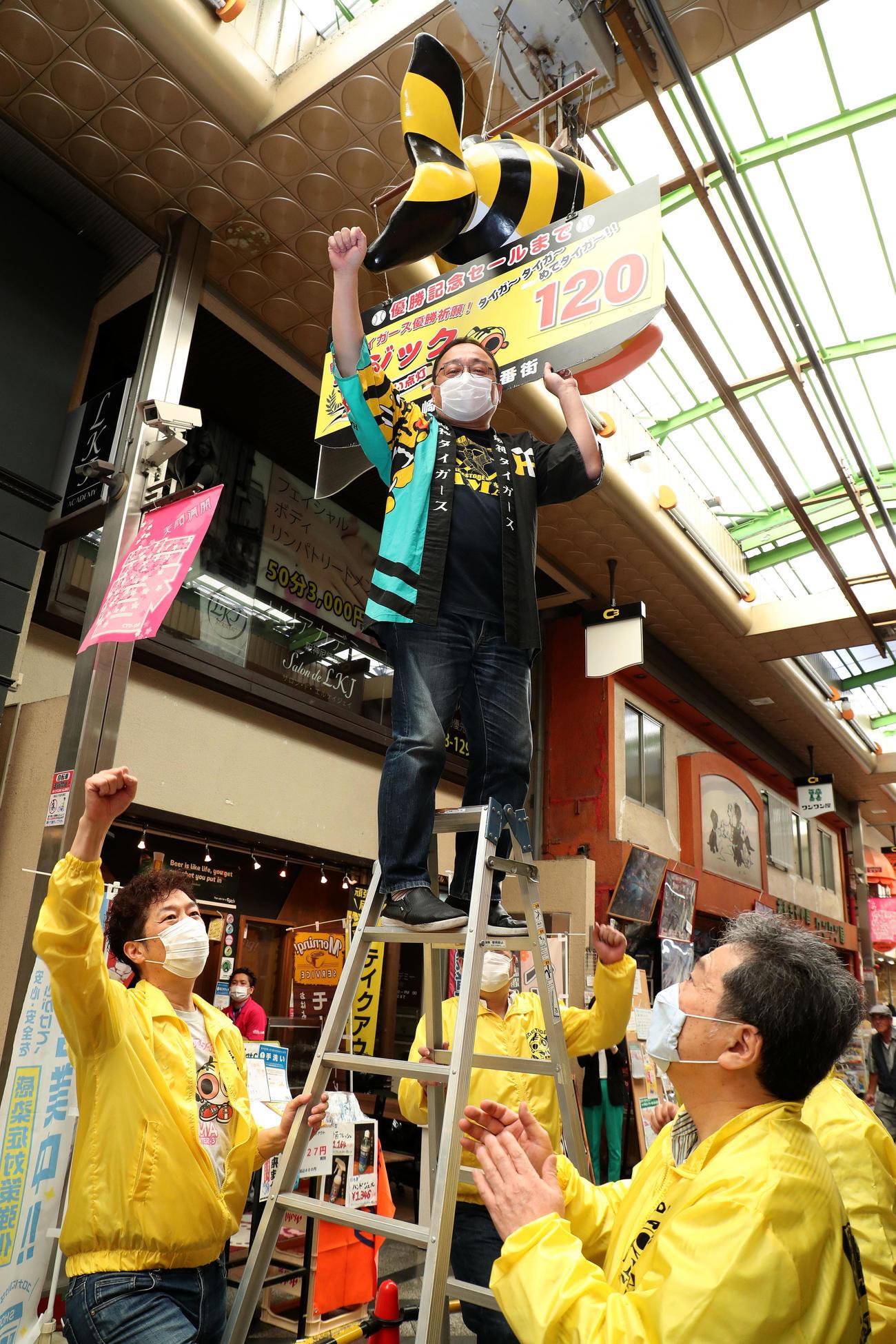日本一早いマジック点灯式で、阪神のマジック120が点灯して盛り上がる尼崎中央三番街(撮影・白石智彦)