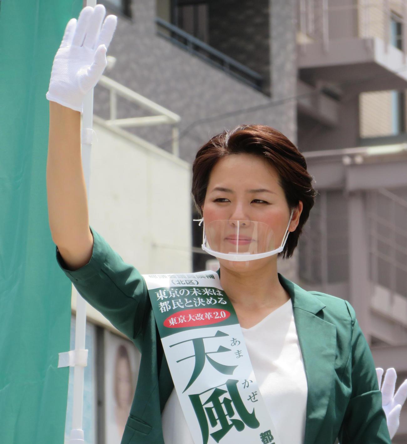 東京都議会北区補選の第一声を行った、都民ファーストの会公認の天風いぶき氏(撮影・佐藤勝亮)