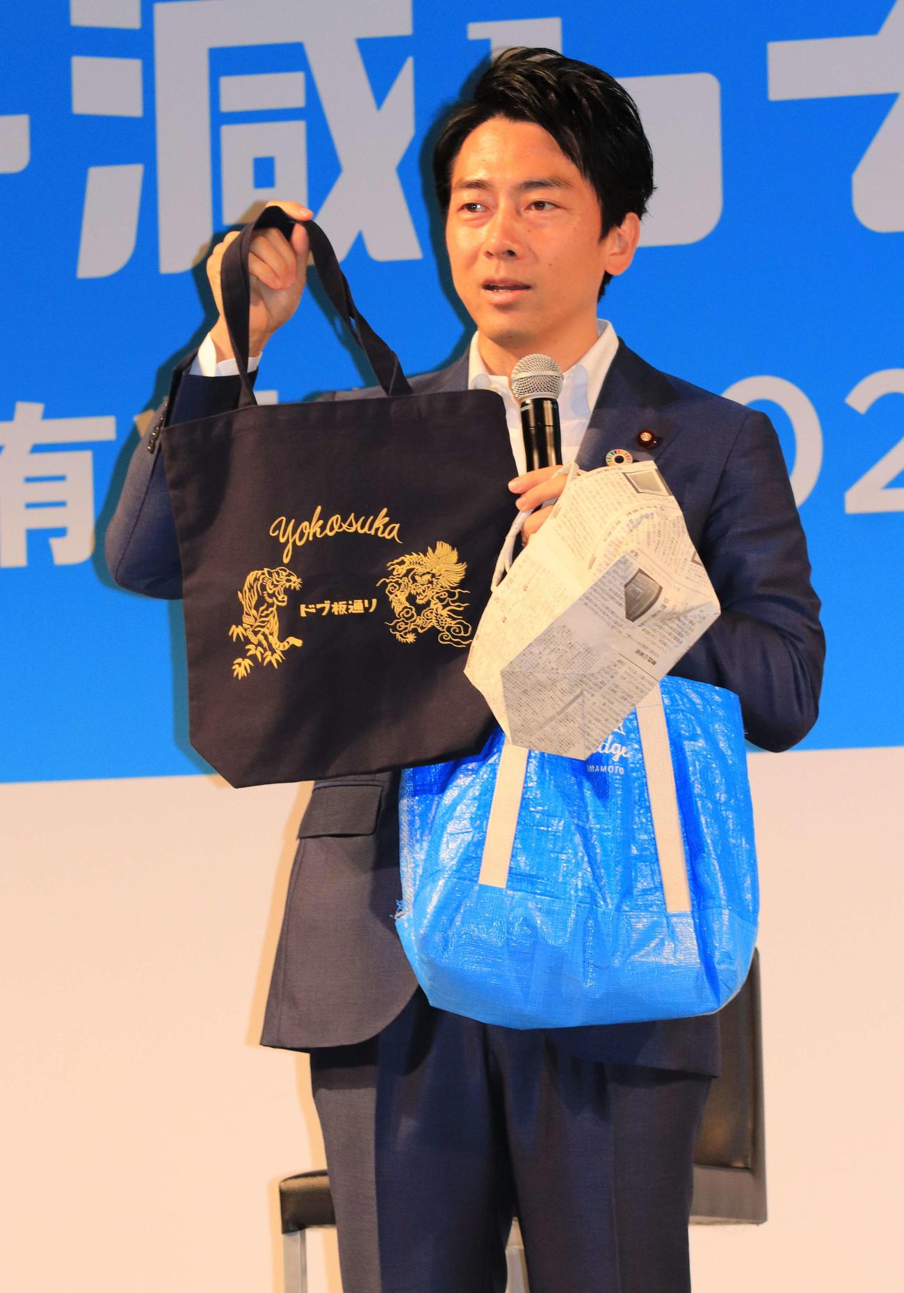 都内でイベントに出席し、自らのエコバッグを披露する小泉進次郎氏(20年6月25日撮影)