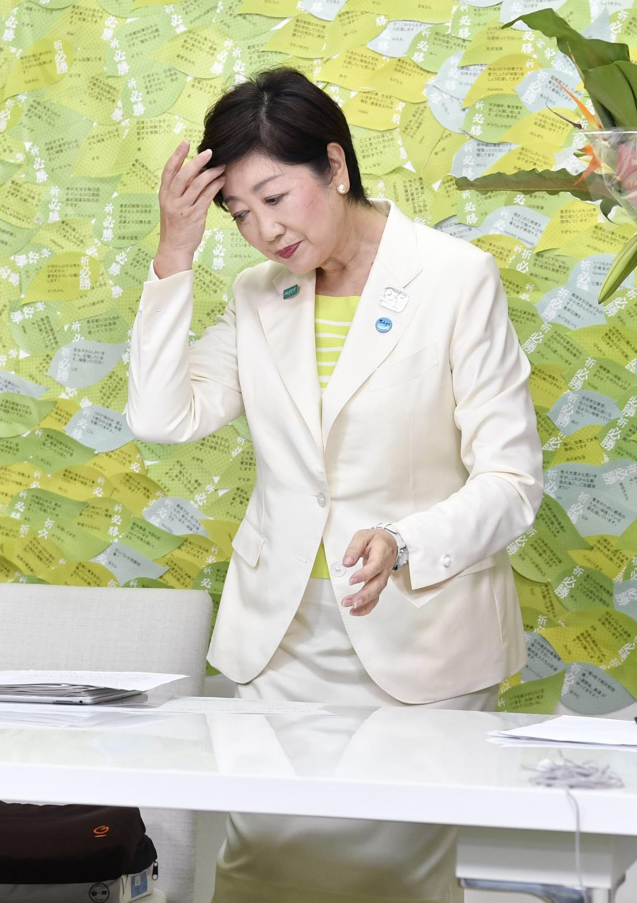 東京都知事選で再選を果たした小池百合子氏(共同)