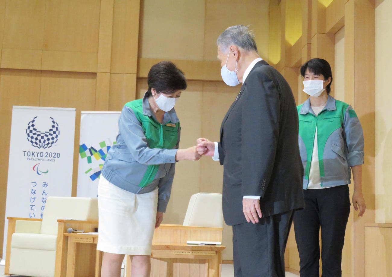 面会した東京五輪・パラリンピック組織員会の森喜朗会長(中央)と、小池百合子都知事(左)はグータッチを交わす(撮影・佐藤勝亮)