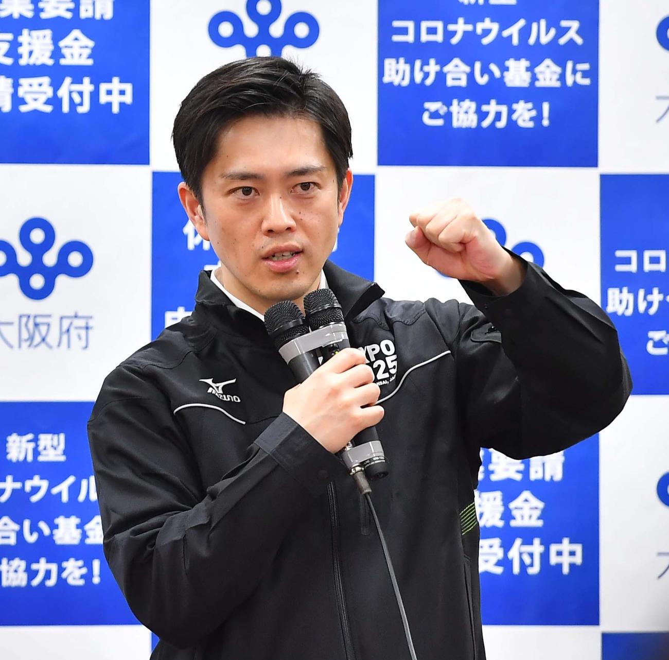大阪府・吉村洋文知事(2020年5月21日撮影)