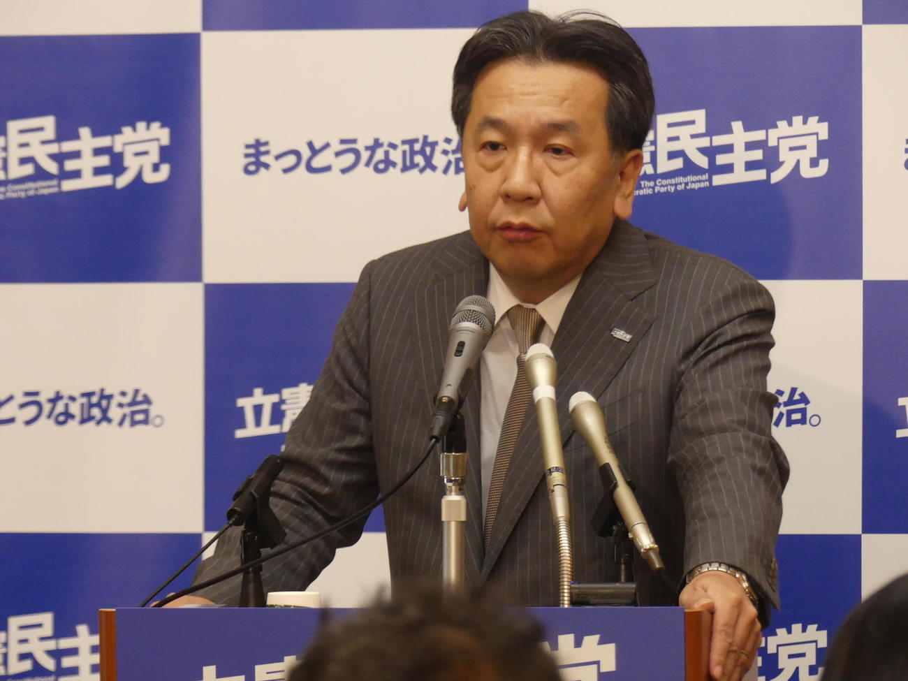 立憲民主党の枝野幸男代表(2019年12月26日撮影)