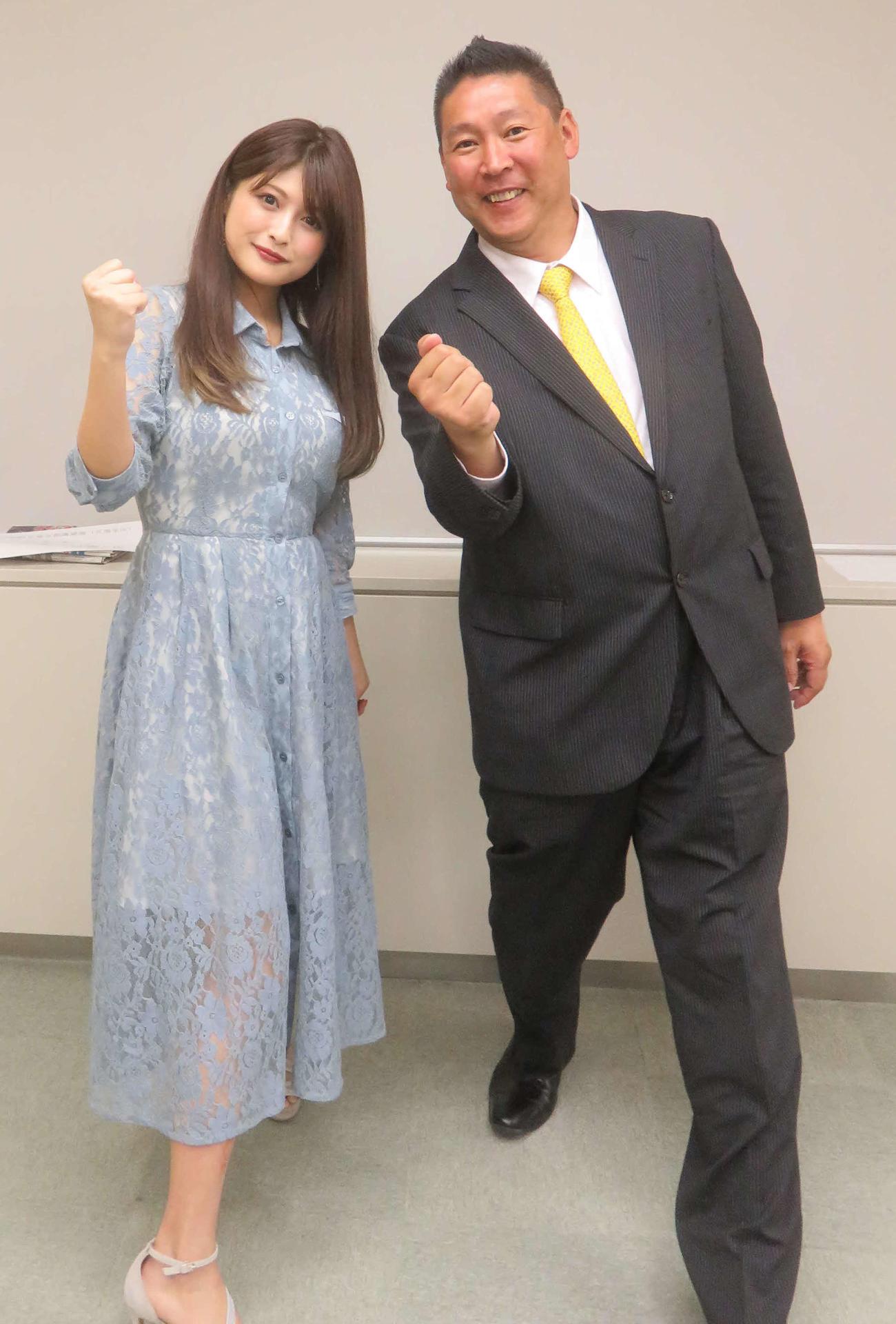新藤加菜氏(左)と立花孝志氏(2020年6月24日撮影)