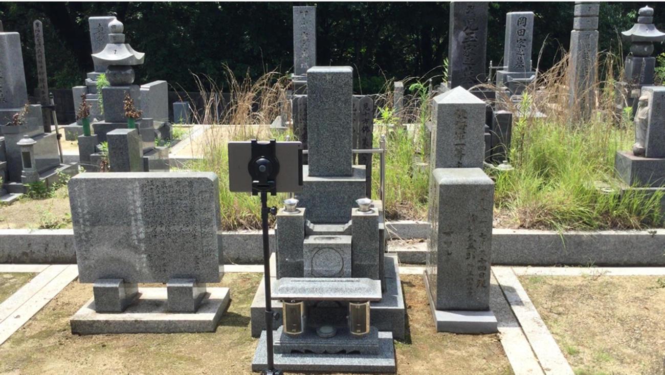 オンライン墓参りの例