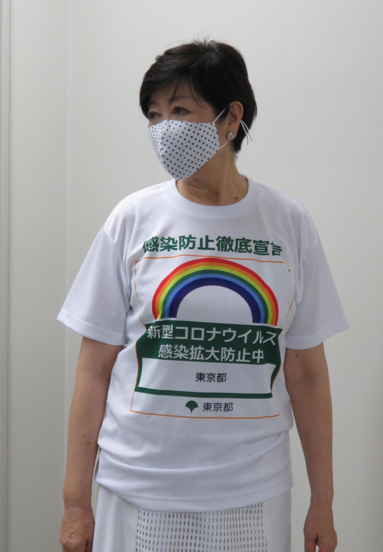 感染防止徹底宣言ステッカーがプリントされたTシャツを着用し、会見終了後、写真撮影に応じた東京都の小池百合子知事(撮影・佐藤勝亮)