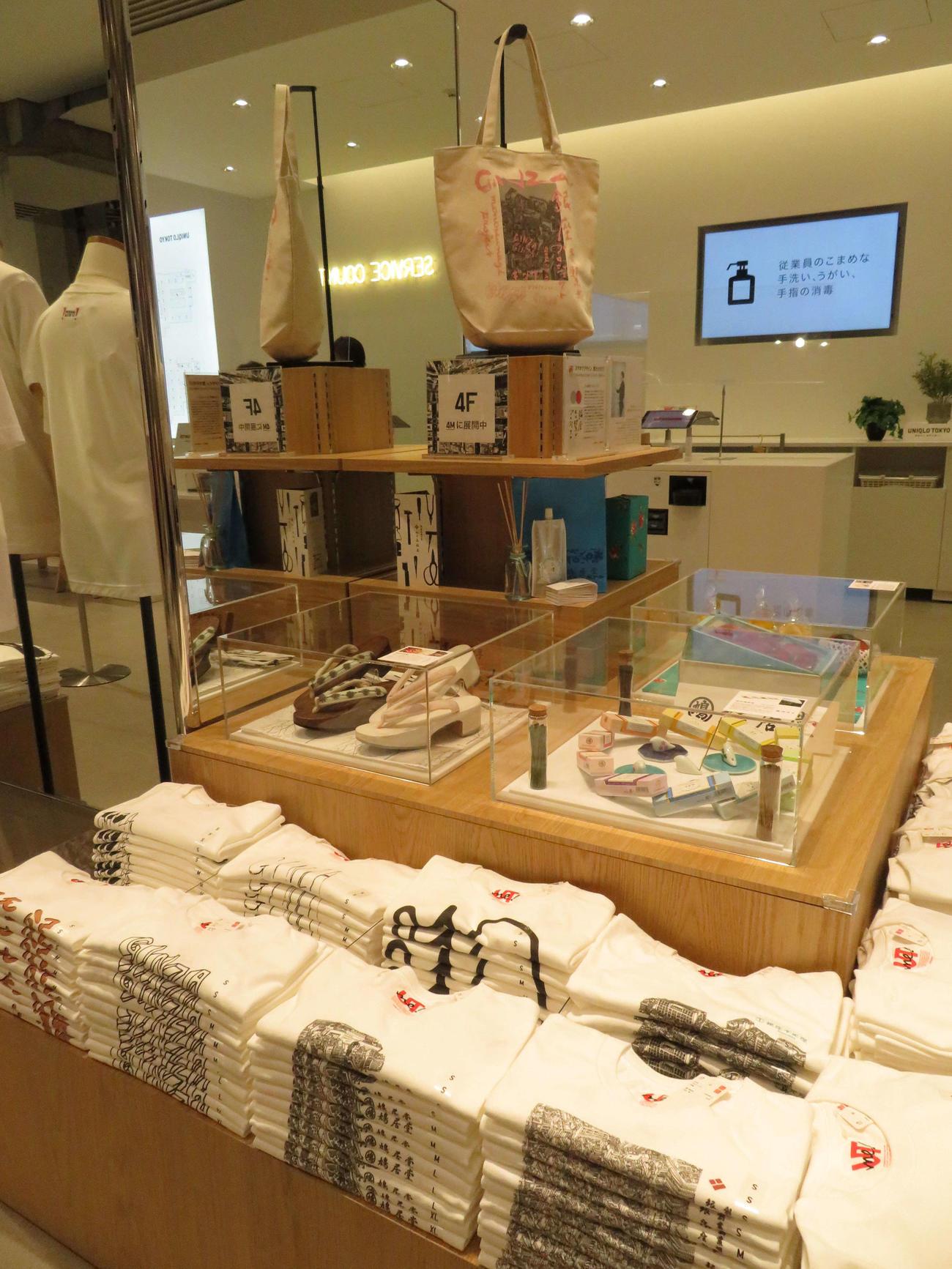 14日からユニクロTOKYO店では、東京・銀座の「もの繋ぎプロジェクト」のオリジナルチャリティーTシャツとともに、これまで物々交換した物品も展示している(撮影・近藤由美子)