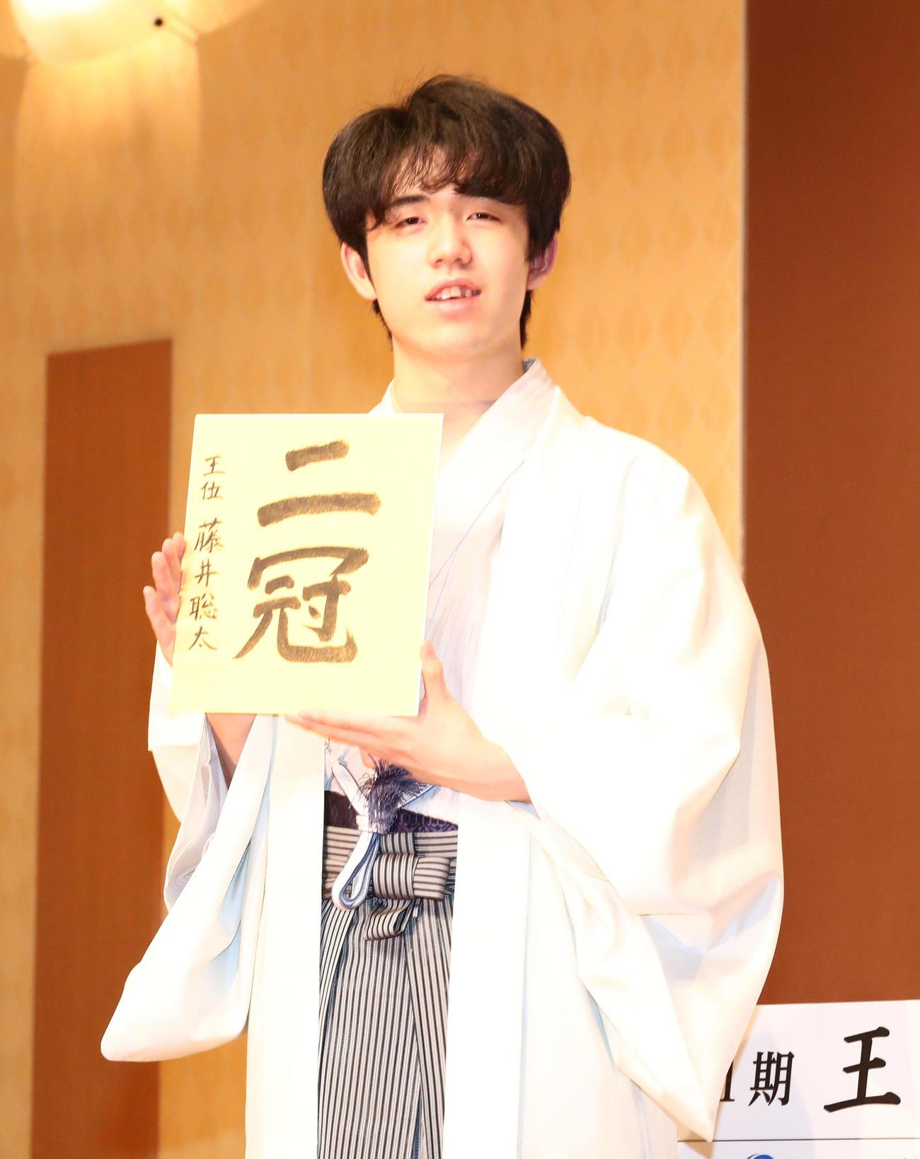 史上最年少2冠を獲得した藤井聡太棋聖は金色の色紙を手に笑顔(撮影・梅根麻紀)