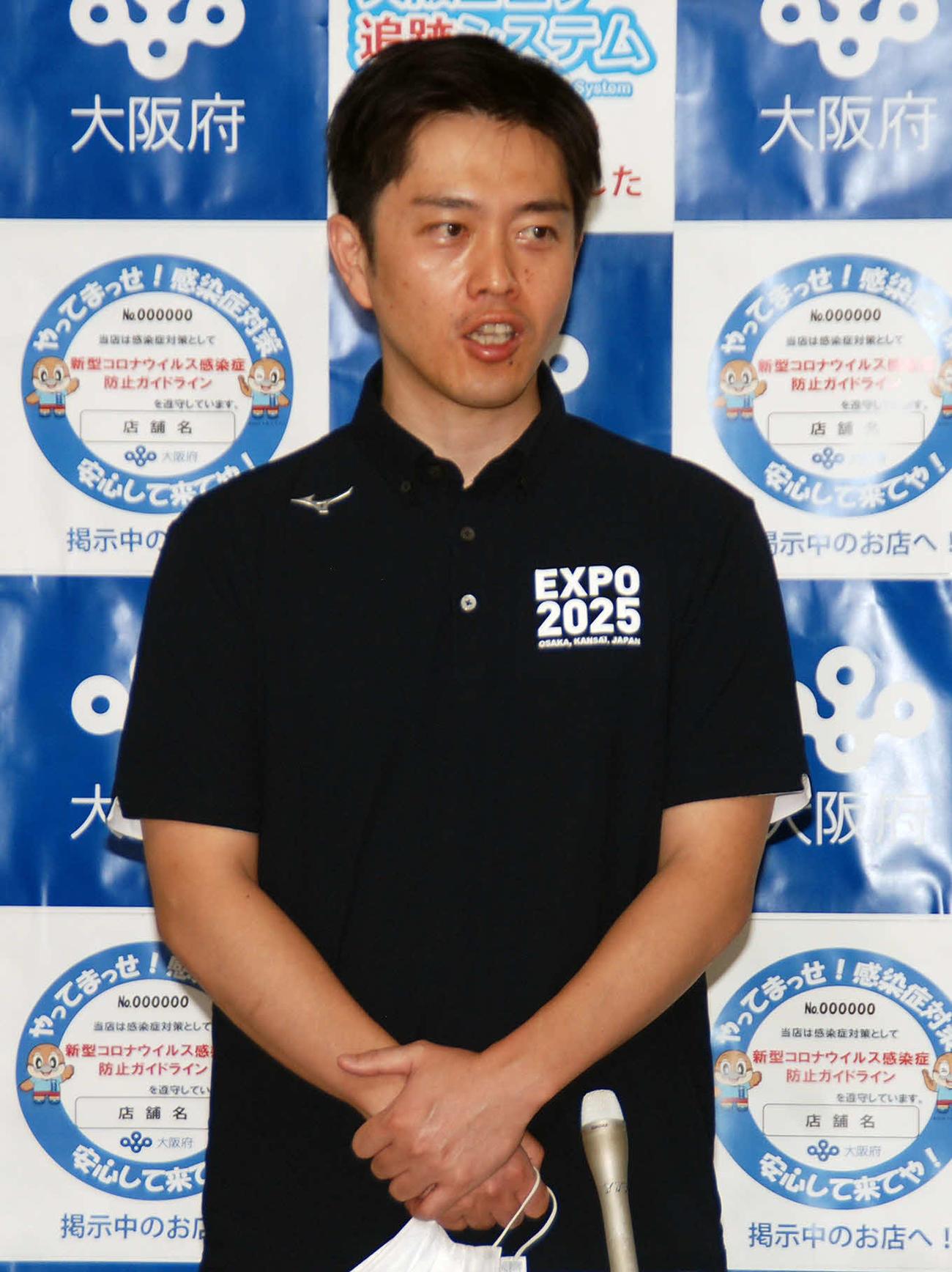 25年大阪・関西万博の公式ロゴマークについて語る吉村洋文知事(撮影・松浦隆司)