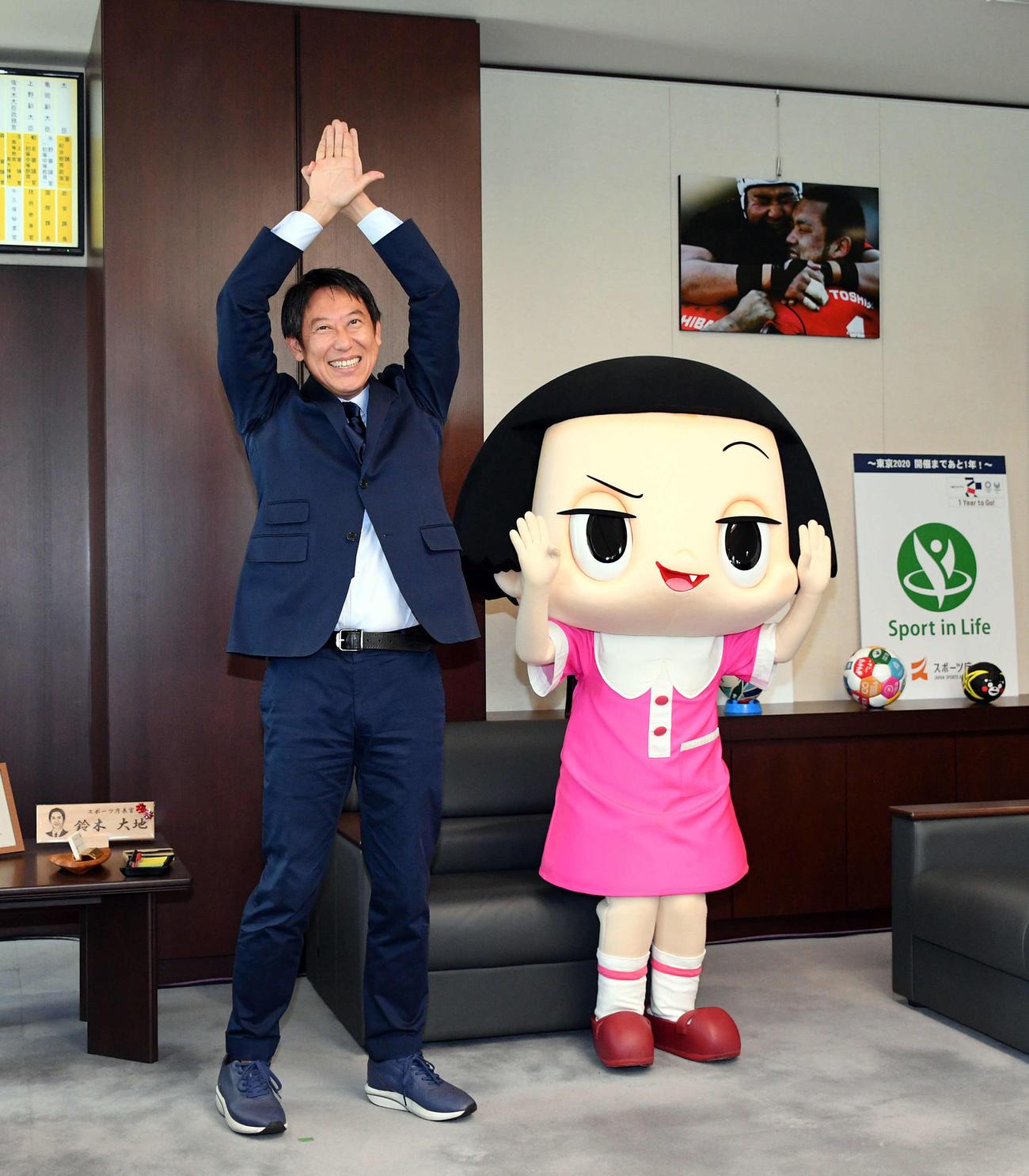 鈴木大地スポーツ庁長官(左)と女性スポーツアンバサダーに任命されたNHK人気番組チコちゃんはバサロ泳法を披露(2019年10月30日撮影)