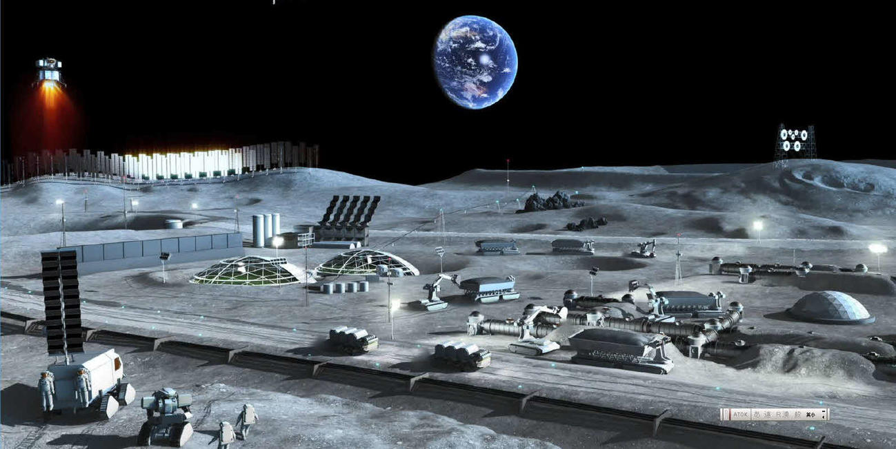 月面基地構想のイメージCG(C)JAXA