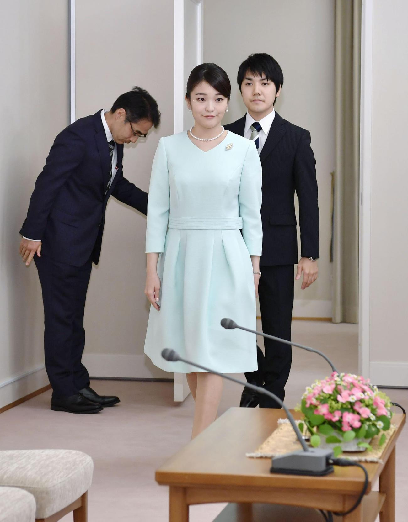 結婚 眞子 宣言 様