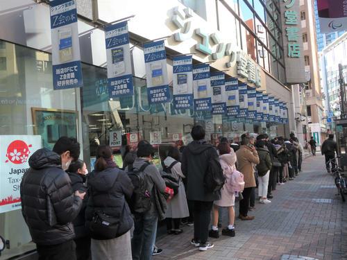 池袋ジュンク堂書店前の「鬼滅の刃」最終23巻を買い求める客の行列(2020年12月4日撮影)