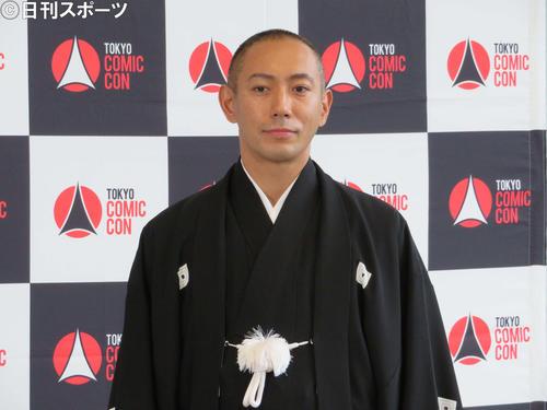 「東京コミコン2020」で「鬼滅の刃」について語った市川海老蔵(2020年12月5日撮影)