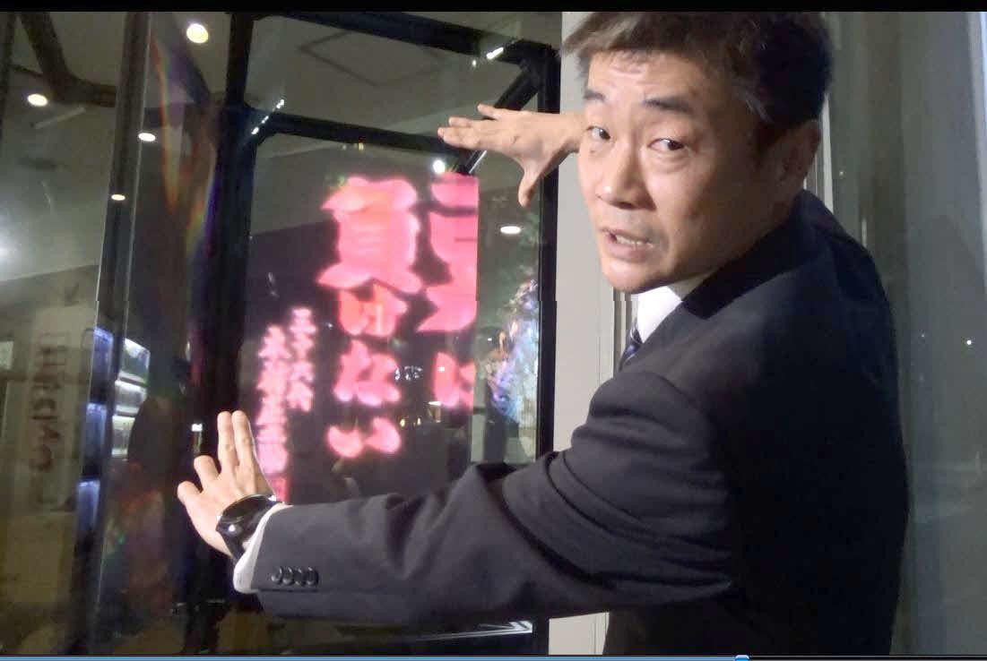 空中ディスプレーを解説する宇都宮大学の山本裕紹教授