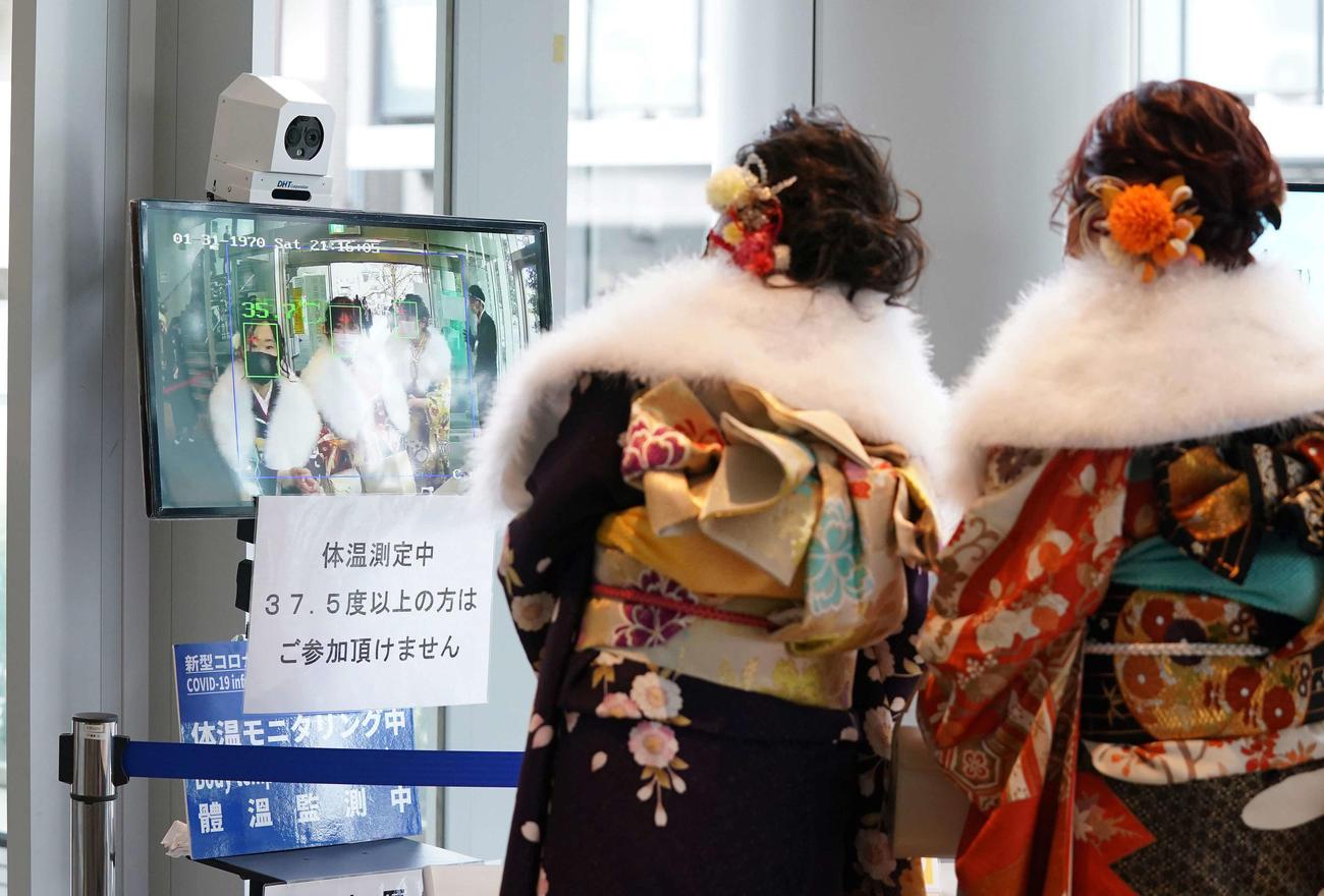 「成人祝賀のつどい」では入場の際に検温が実施された(撮影・鈴木みどり)