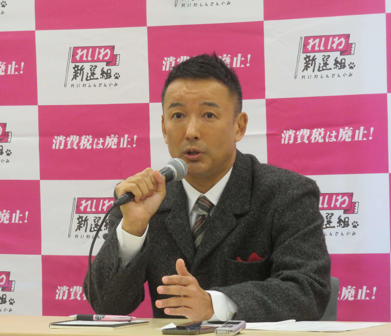 れいわ新選組の山本太郎代表(2021年1月18日撮影)