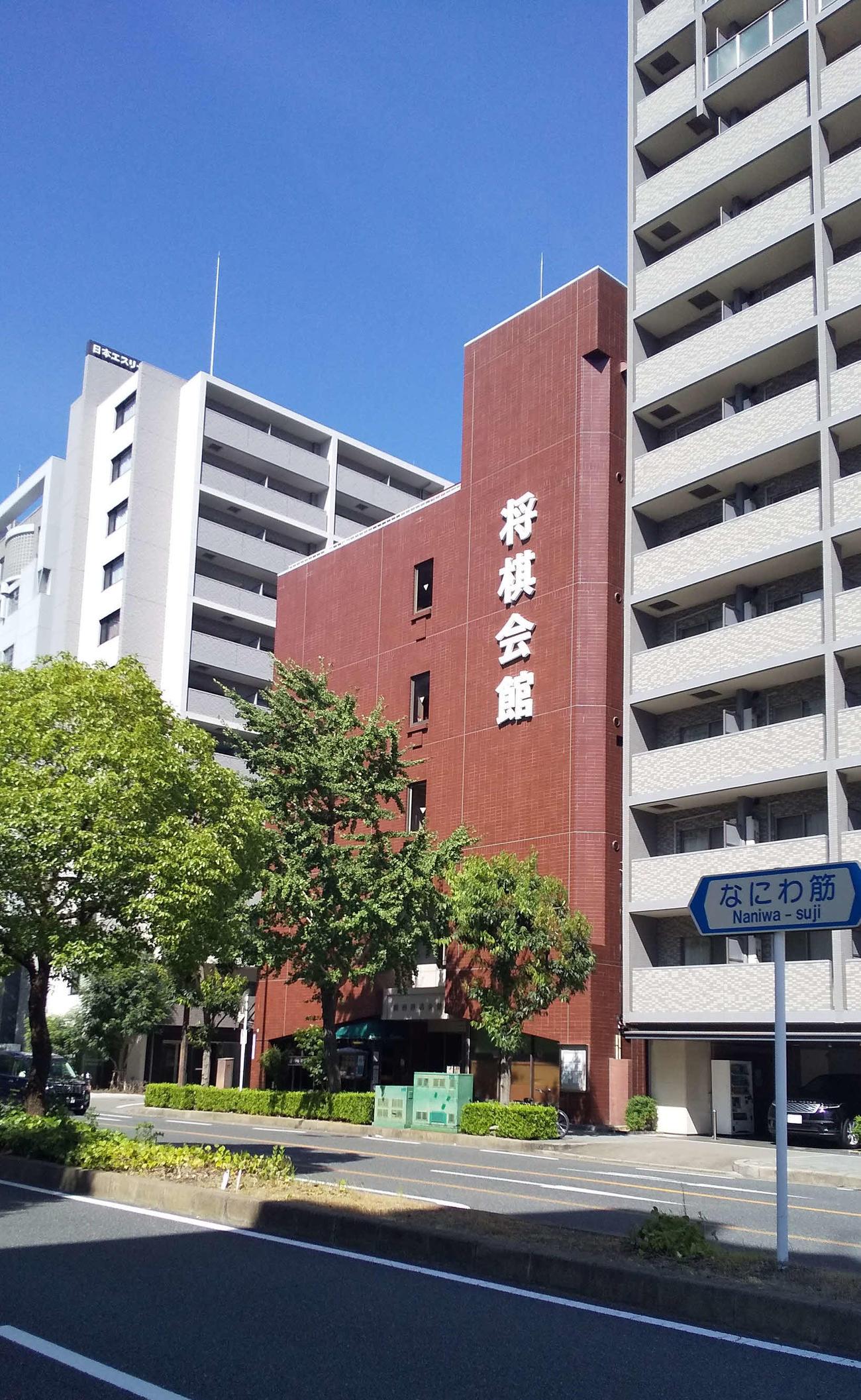 大阪市福島区にある現在の関西将棋会館(20年8月14日撮影)